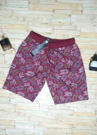 Брендовые, стильные, летние шорты panuu