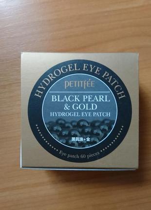 Гідрогелеві патчі для очей із золотом та чорними перлами petitfee black pearl & gold