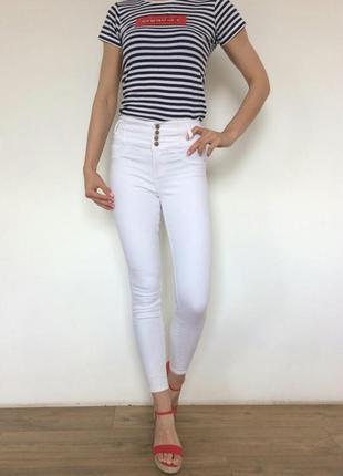 Размеры! белые джинсы скинни высокая талия с пуговицами