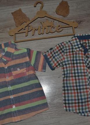 Набор рубашек шведка тениска 9-12мес сост отл