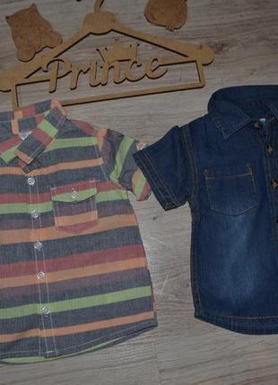Набор рубашек шведка тениска 9-12мес сост отл 2шт