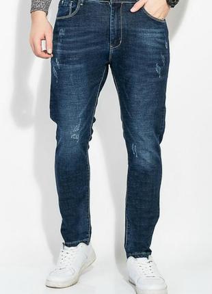 1b13ac5ef15 Красные мужские джинсы 2019 - купить недорого мужские вещи в ...