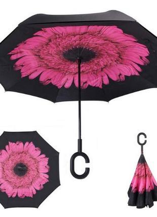 Хит реверсный женский smart зонт наоборот, крепчайший зонт перевёртыш