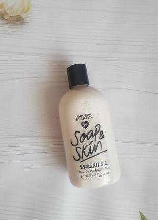 Двухфазный гель для душа victoria's secret pink coconut oil