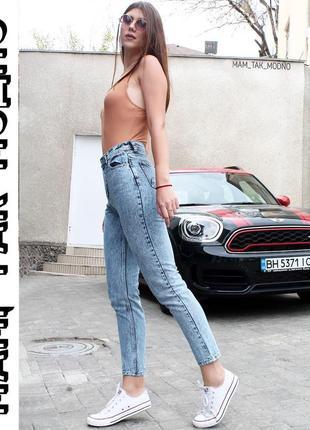 Трендовые джинсы мом варенки с высокой посадкой3 фото