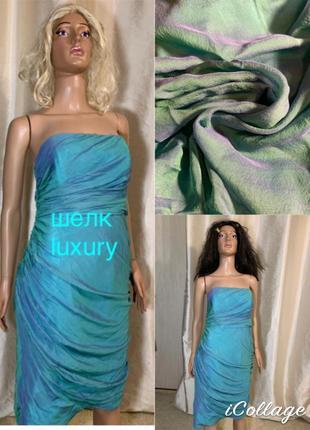 Красивейший цвет/ нарядное вечернее шелковое платье шелк натуральный