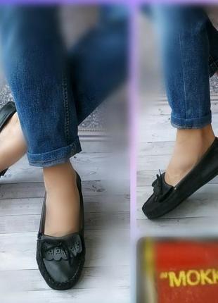 38р кожа!новые англия  mokkers, широкие!!туфли лоферы,мокасины
