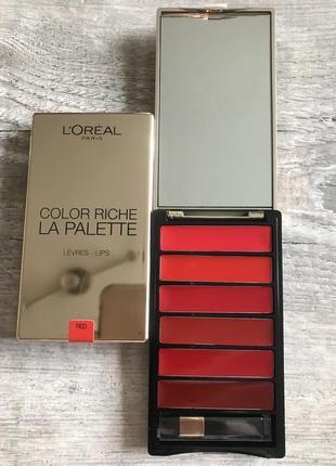 Палетка помад для губ l'oréal color riche la palette