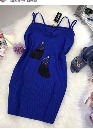Облегающие рельефное платье boohoo  цвет просто красивейший {кобальт}😍