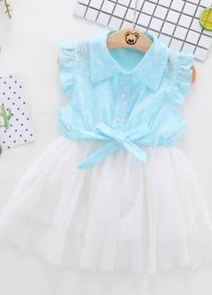 Платье ромашка голубое