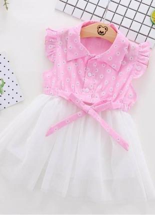 Платье ромашка  розовое