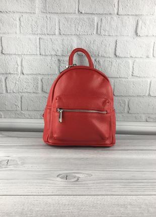 Модный кожаный женский рюкзак италия красный