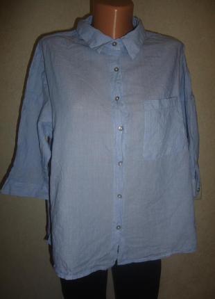 Стильная тонкая рубашка papaya weekend