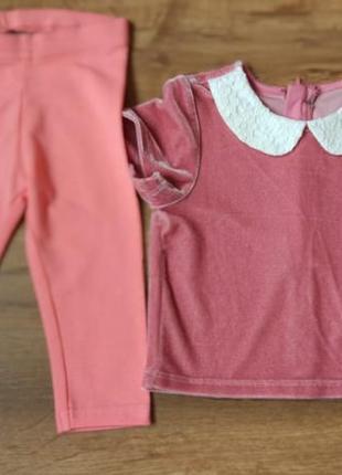 Комплект набор футболка блузка и лосины на 6-12 месяцев