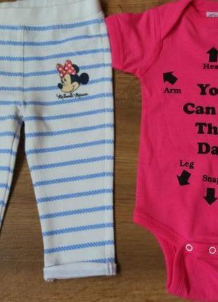 Комплект набор бодик футболка и джегинсы легенсы на 3-6 месяцев