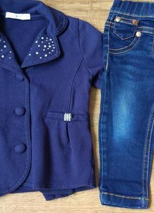 Комплект набор пиджак жакет и джинсы джегинсы на 6-12 месяцев