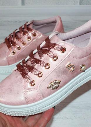 Красивые мокасины на девочку кеды кроссовки для девочки