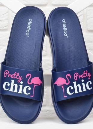 Шлепанцы женские с фламинго pretty chic пляжные силиконовые синие