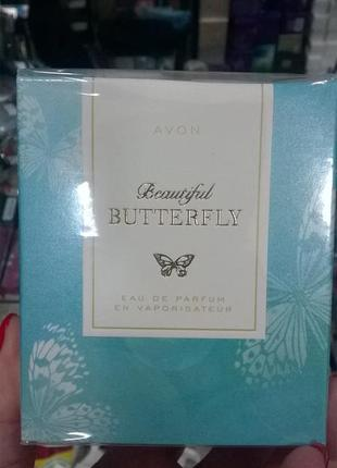 Снятость! avon beautiful butterfly 50ml