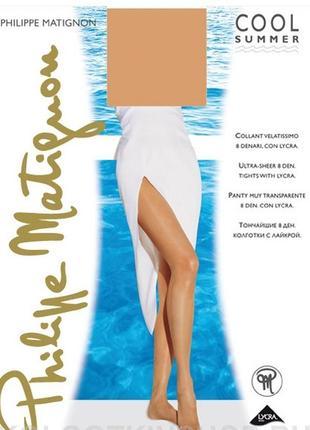 Итальянские элитные тоненькие летние колготы  philippe matignon cool summer – 8den