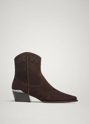 Замшевые коричневые ковбойки,полу ботинки massimo dutti