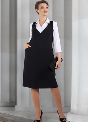 3b0f9f1080e Белорусская женская одежда - купить недорого в интернет-магазине ...