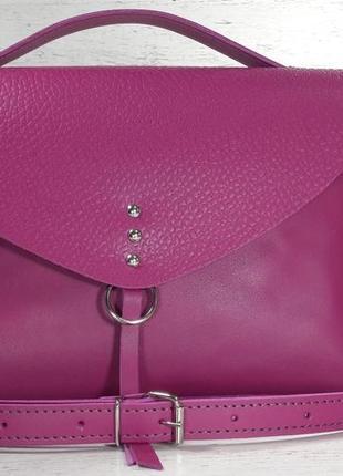 Яркая модная женская кожаная сумка