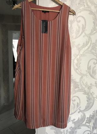 Стильная блуза большого размера 18