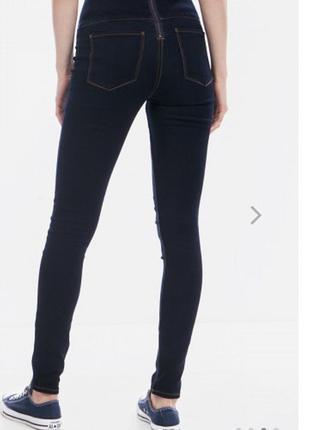Зауженные джинсы с высокий посадкой и молнией сзади pieces