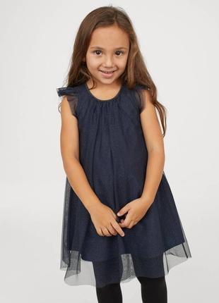 Блестящее платье из тюля h&m 1.2-2y (92см)