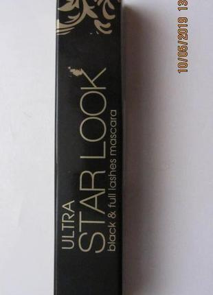 Туш farmasi ultra starlook mascara