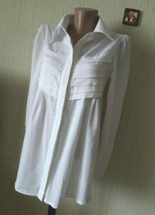 Блуза рубашка молочного цвета