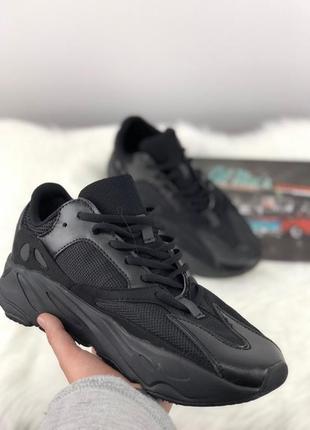 Крутые кроссовки🔥 adidas yeezy boost 700 🔥