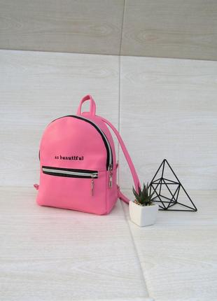 "Розовый рюкзак ""so beautiful"""
