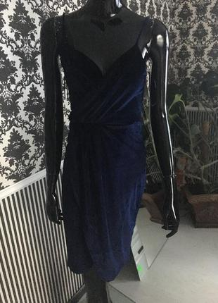 Гарне плаття boohoo