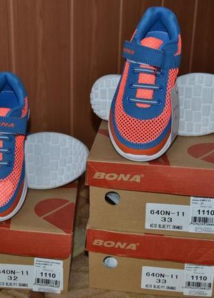 Детские кроссовки bona.32-33