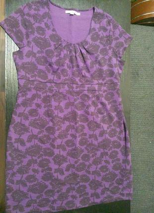 Boolen платье