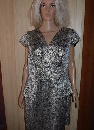 4706f9d8ff6 Платья больших размеров в Сумах 2019 - купить по доступным ценам ...