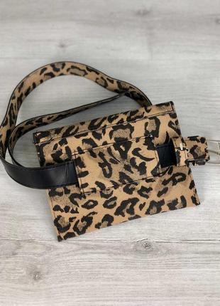 Леопардовая молодежная сумка-клатч на пояс маленькая поясная2 фото