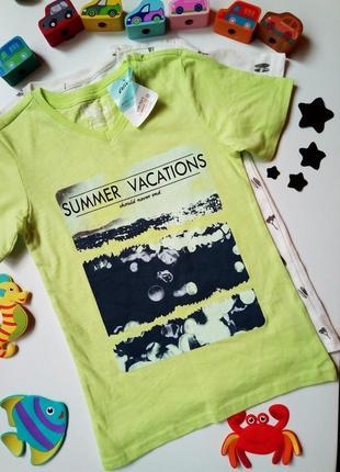 Набор футболочек