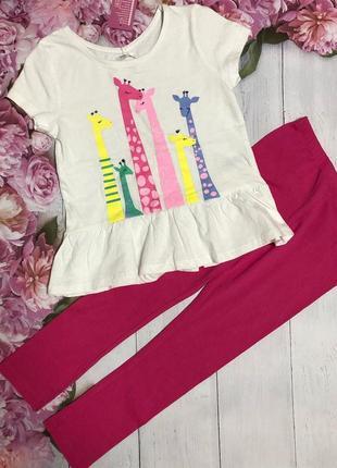 Набор футболка и лосины