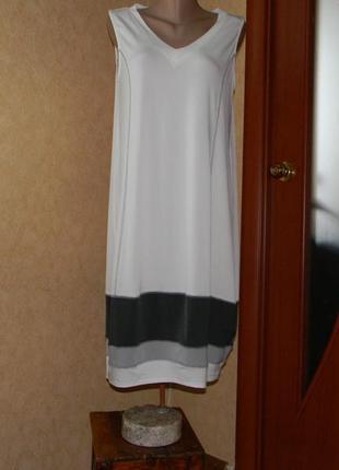 Белое платье-кокон  (в груди от 49 до 60см.)