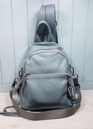 Женский кожаный рюкзак голубой бронза жіночий шкіряний ранець блакитний9 фото