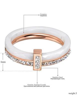 Кольцо белое керамическое колечко керамика6 фото