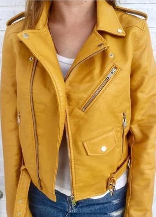 Горчичная косуха, яркая кожанка, куртка