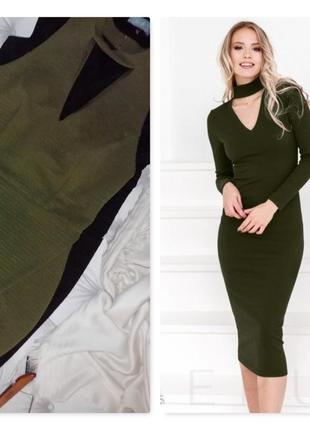 Тренд сезона! платье хаки с чокером