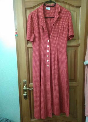 Платье -халат в горошек мелкий
