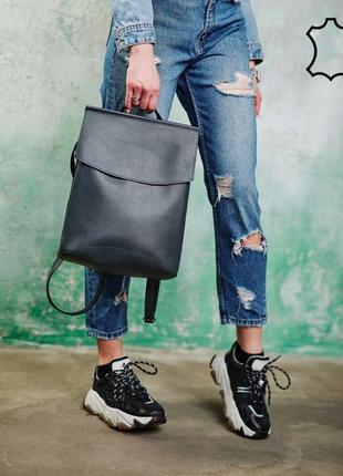 Кожаный рюкзак серого цвета