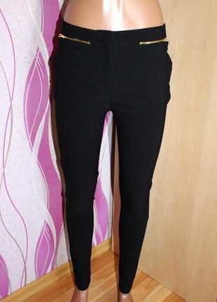 Стрейчевые штаны брюки джинсы new look р. м\l 48-50рр. не дорого!