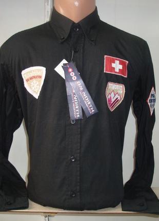 Распродажа! мужская рубашка с длинным рукавом vancouver ski.
